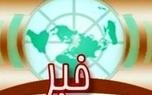 رویدادهایی که روز بیست و هفتم مهر ماه در استان مرکزی خبری می شوند