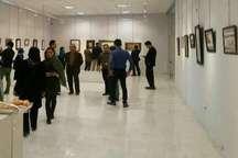 نمایشگاه گروهی خوشنویسی در ارومیه گشایش یافت