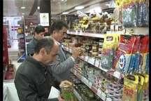 20 بازرس در بجنورد بازار ماه رمضان را رصد می کنند