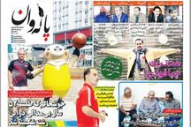نخستین شماره نشریه ورزشی پاله وان در کردستان منتشر شد