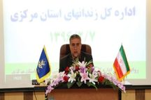 200 زندانی جرائم غیر عمد استان مرکزی در انتظار کمک های خیران