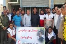 افتتاح خانه هلال به یاد و نام شهید بهمنی مامورنیروی انتظامی خوزستان
