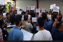 اعتراض دستفروشان ته لنجی آبادان شهرداری به وعده هایش عمل کند