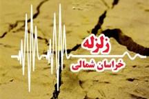 زلزله 3.1 ریشتری غرب خراسان شمالی را لرزاند