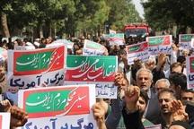 مردم بوکان در حمایت از سپاه پاسداران راهپیمایی کردند