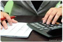 وصول حق بیمه در قم ۵۱ درصد افزایش یافت