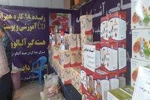 پنجمین نمایشگاه مبلمان و لوازم خانگی در مصلی امام خمینی یاسوج آغاز بکار کرد
