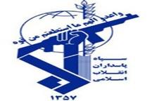 سپاه عاشورا: انقلاب اسلامی منشاء تحولات تاریخ ساز شد