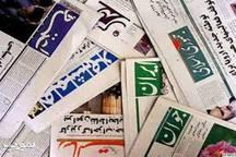 سال گذشته مجوز فعالیت 12 پایگاه خبری و نشریه در استان ایلام صادر شد