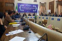 ایجاد مرکز آموزش زیست محیطی در اصفهان ضروری است