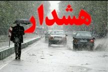 هشدار مدیریت بحران مازندران به مسافران