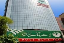 80 فرصت شغلی در سال جاری در پست بانک استان مرکزی ایجاد شد