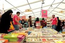 عرضه 57 هزار عنوان کتاب در نمایشگاه کتاب ایلام   تخفیف 30 درصدی فروش به مراجعه کنندگان