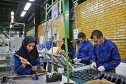 کارکنان واحدهای تولیدی همدان آموزش دیدند