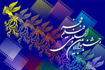 اکران 16 فیلم منتخب جشنواره بین المللی فیلم فجر در ارومیه