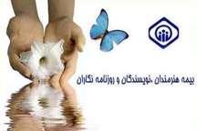 130 نفر از هنرمندان کردستان بیمه تامین اجتماعی شدند