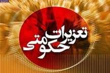 1121 پرونده تعزیراتی امسال در زنجان تشکیل شد