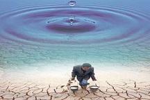 خانه تکانی، نه آب تکانی