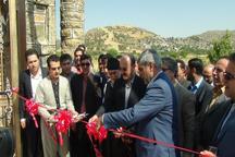 افتتاح بزرگترین کارخانه تولید قارچ و کمپوست استان کردستان در سروآباد