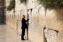 عریضه نویسی ترامپ کنار دیوار ندبه+عکس