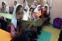 چهارمین جشنواره ملی کتابخوانی در مدارس البرز کلید خورد