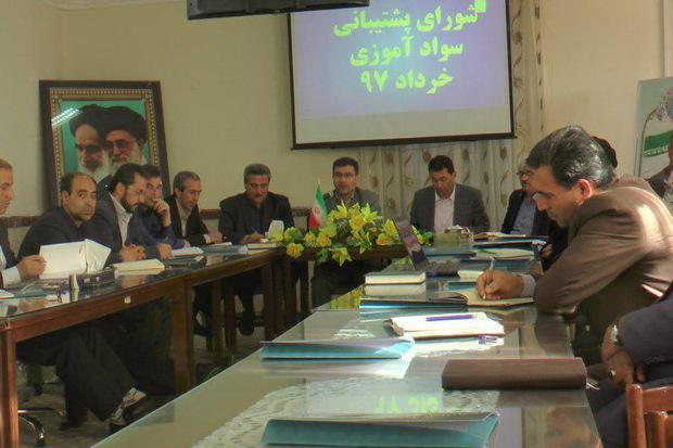 2.5 درصد به آمار باسوادان آذربایجان شرقی افزوده شد