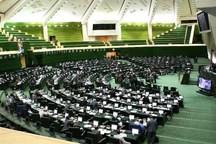 کاهش سقف حقوق مدیران دولتی