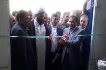 ایستگاه پمپاژ آب روستای سرنجه زیودار پلدختر بهره برداری  شد