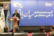 وزیر راه و شهرسازی بر جلوگیری از ساخت و سازهای بی ضابطه تاکید کرد