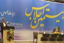آغاز رسمی بیستمین اجلاس سازمان نظام مهندسی ساختمان کشور در ارومیه
