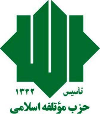 فعالیت 7 ستاد انتخاباتی سید مصطفی آقا میرسلیم در آذربایجان غربی