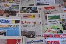 ادارات لرستان مکلف به پرداخت بدهی های خود به نشریات شدند