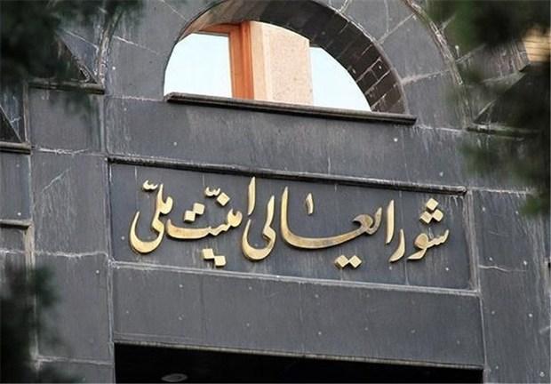 تکذیب اخبار جعلی در مورد دبیرخانه دبیرخانه شورای عالی امنیت ملی