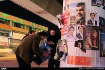 تدارک ویژه شهرداری تبریز برای ایجاد بسترهای تبلیغات شکیل و منسجم انتخابات