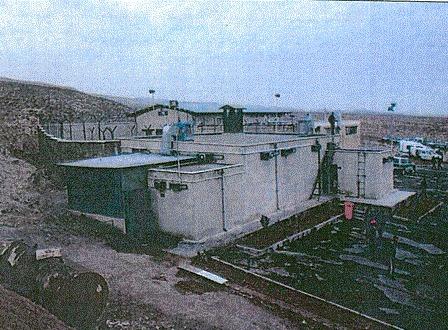 بازداشتگاه کهریزک تهران