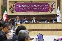 استاندار یزد: روحیه انقلابیگری را به نسل جوان منتقل کنیم