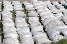 سه تن مواد مخدر در یزد کشف شد