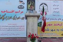 12 هزار کلاس درس استان تهران به نوسازی نیاز دارد