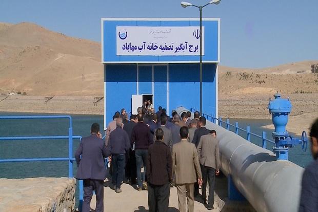 مجهزترین تصفیه خانه آب کشور در مهاباد آماده افتتاح شد