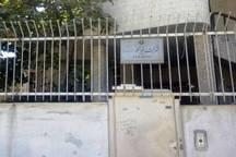 مانع از انتقال شرکت فیرمکو به تهران شوید