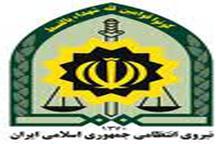 51 عنوان برنامه به مناسبت هفته نیروی انتظامی در ابهر برگزار می شود