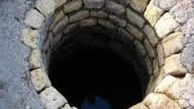 انسداد 300 حلقه چاههای غیرمجاز