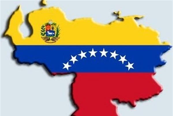اعلام آمادگی ونزوئلا برای مذاکره با ترامپ