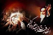 15 خرداد نقطه آغازحرکت برای پیروزی انقلاب اسلامی بود