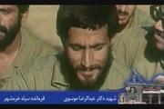 زندگینامه عبدالرضا موسوی، فرمانده خرمشهر؛ نخبه شهید
