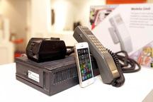 کسب و کارهای نو با تلفن همراه