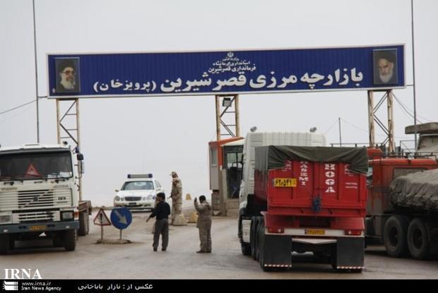 عراق هیچ ممنوعیتی برای صادرات از ایران لحاظ نکرده است