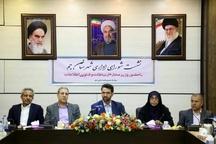 نسل های سوم و چهارم در تمامی شهرهای استان بوشهر در دسترس است