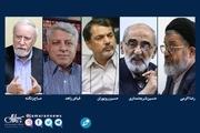 واکنش ایران به توقیف نفتکش ایرانی توسط بریتانیا باید چگونه باشد؟
