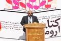 هدیه یک میلیارد ریالی استاندار برای توسعه کتابخوانی در مناطق مرزی آذربایجان غربی